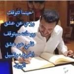 محمود اوبو Profile Picture