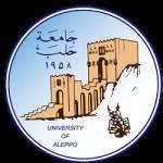 جامعة حلب Profile Picture