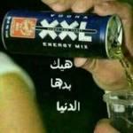 Deeb Ali Profile Picture