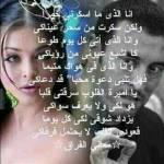 أمير الدمشقي وحداني بلاك Profile Picture