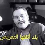 Osama Mohammed Mohamed Profile Picture