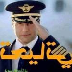 الحاج أحمد.الحاج احمد Profile Picture