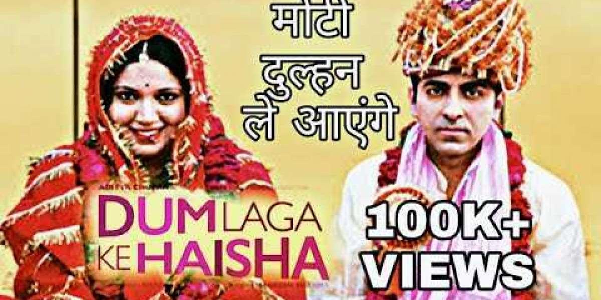 Dum Laga Ke Haisha Utorrent Watch Online Free Watch Online Mp4 4k Video